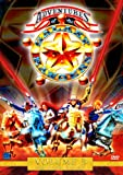Galaxy Rangers - Vol. 3, Ep. 46-65 (5 Disc Set)