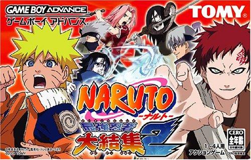 Naruto Saikyou Ninja Daikesshu 2: Amazon.es: Videojuegos