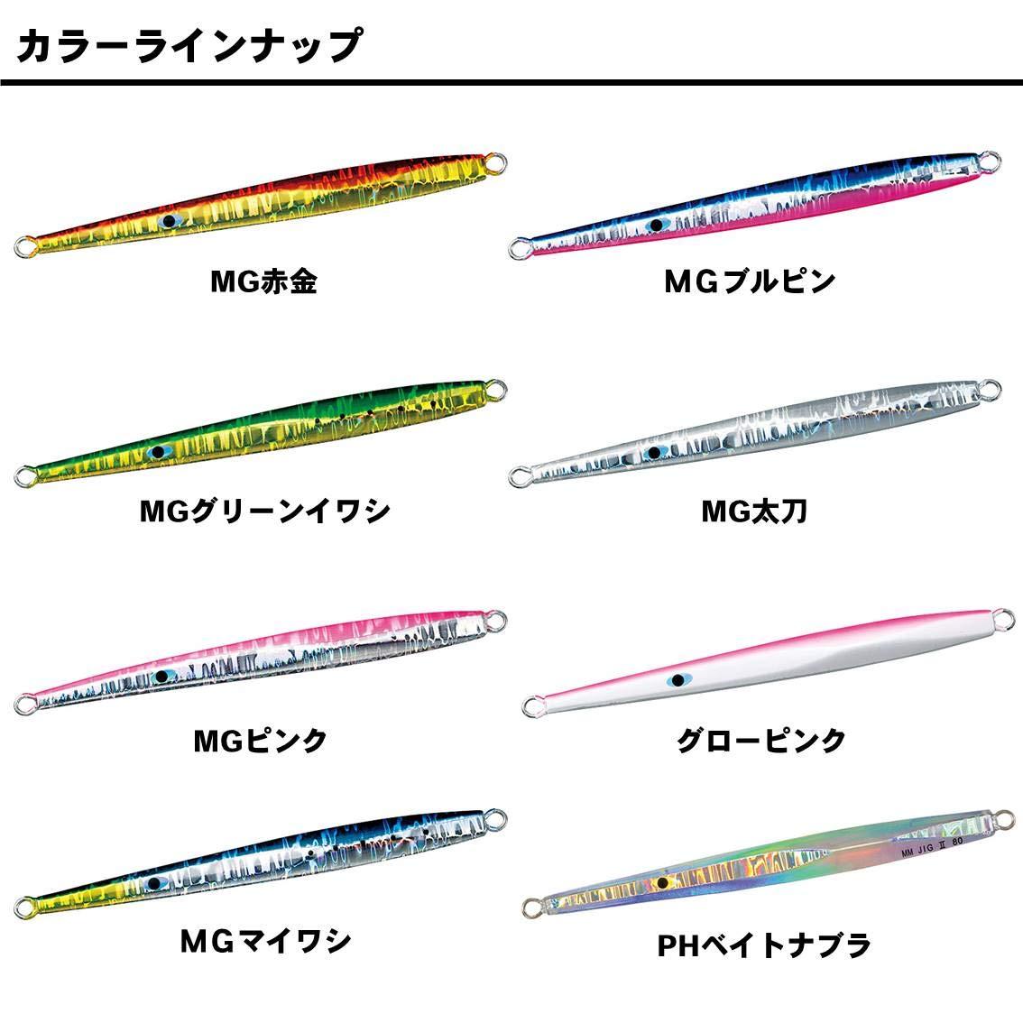 Daiwa metal jig lure MM (Murakoshi Max) jig 2 2 2 150g MG