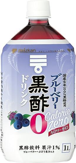 Cm ミツカン 酢 ブルーベリー 黒