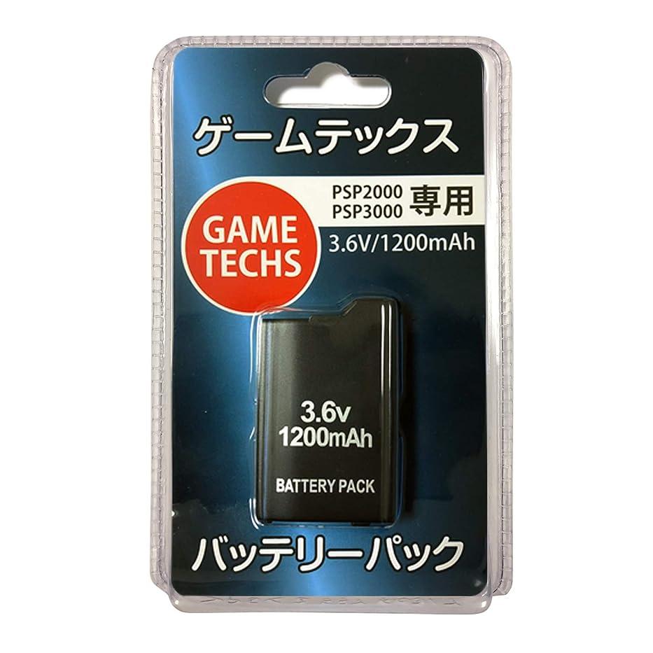 水曜日重要隠頭文字D STREET STAGE PSP the Best
