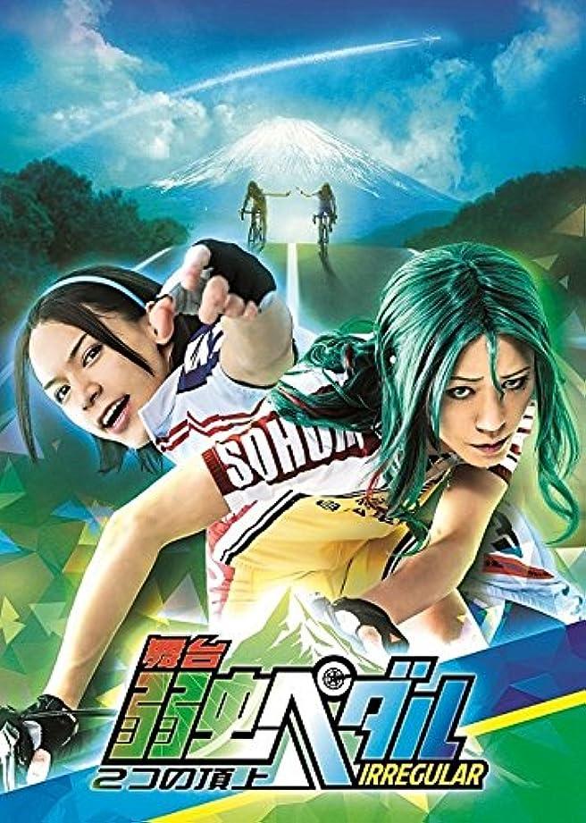 コーラス大胆不敵急いでミュージカル テニスの王子様 3rd Season 青学vs氷帝(Blu?ray Disc)