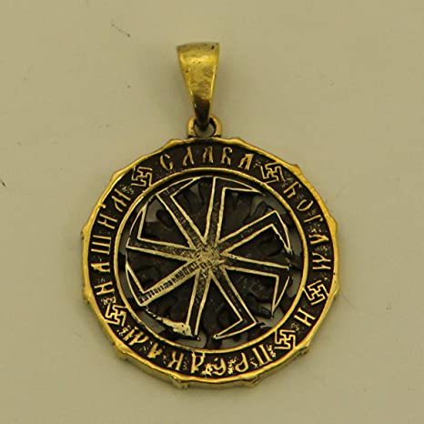 Amazon com: Kolovrat Bronze Pendant Handmade Souvenir Keychain