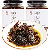 油鸡枞 4瓶*250克 云南特产 油炸鸡枞菌 好吃的即食风味下饭菜 云南菌即食香菇鸡枞菇