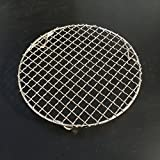 Product review for Chris-Wang 1Pack Multi-Purpose Round Stainless Steel Cross Wire Steaming Cooling Barbecue Rack /Carbon Baking Net/Grill /Pan Grate with Legs(8.25Inch Dia)
