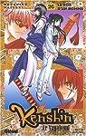 Kenshin le vagabond, tome 26 : Le dos d'un homme par Nobuhiro