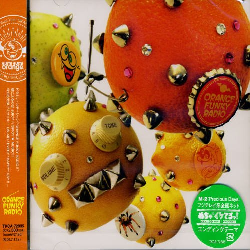 orange-funky-radio