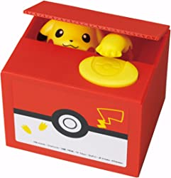 Top 16 Best Pokemon Toys (2020 Reviews & Buying Guide) 2