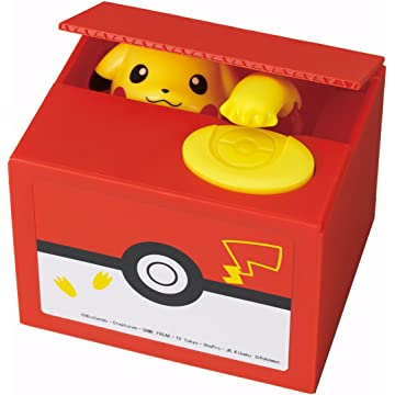Tomy Coin Bank