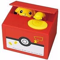 Pikachu Bank Tirelire [Japan Import]