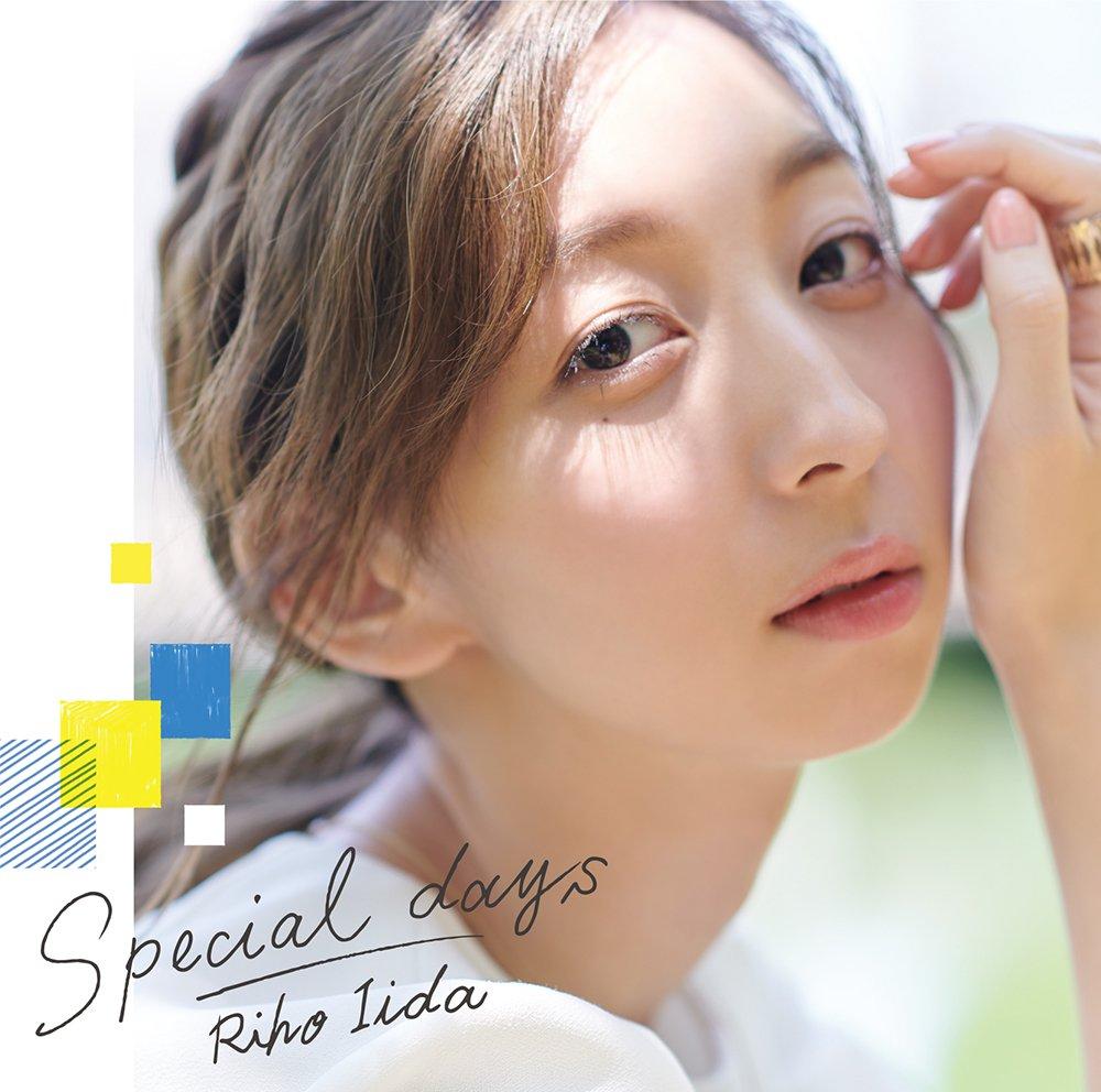 【Amazon.co.jp限定】Special days(初回限定盤CD+Blu-ray)(スペシャルメッセージCD付き)