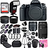 Canon EOS 77D DSLR Camera + Canon EF-S 18-55mm + Canon EF 75-300mm Lens + 0.43 Wide Angle & 2.2 Telephoto Lens + Macro Filter Kit + 64GB Memory Card + Camera Works PRO Accessory Bundle