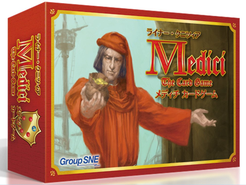 メディチカードゲーム