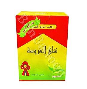 Al Arousa Alarousa Black Tea Teas Kharaz Natural Broken Pekoe Indian Kenyan Organic Traditional Egyptian Egypt Arabian Strong Rich Pure Oriental Natural Taste Breakfast 250 gm شاى العروسة خرز