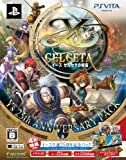 A Pack [10250oct12] of the 25th Anniversary of the Sea of Trees E Birth of Psvita Software E Cell Seta