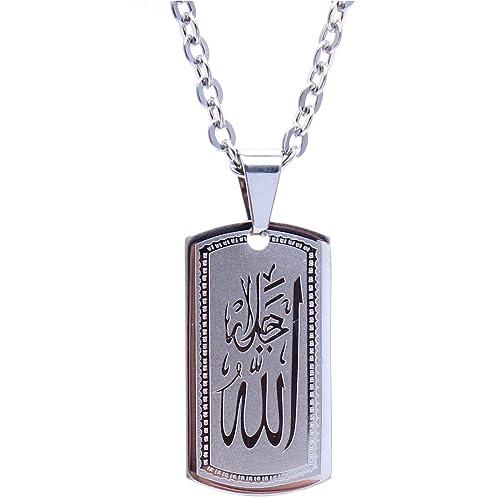 5949e55d48aed Amazon.com: Silver Pt Allah Necklace Chain Islamic Arabic Gift Islam ...