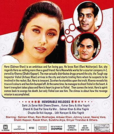 Amazon.com: Hello Brother (Brand New Single Disc Dvd, Hindi Language, With  English Subtitles, Released By Shemaroo): Salman Khan, Rani Mukherjee,  Arbaaz Khan, Johnny Lever, Shakti Kapoor, Sohail Khan, Sohail Khan, Bunty  Walia: