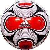 adidas アディダス  サッカーボール 4号球 チームガイスト2クラブプロ AF4816RBK