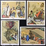 China Stamps - 1992-9 , Scott 2403-06 Romance of the Three Kingdoms - A Literary Masterpiece of Ancient China (3rd series), MNH-VF