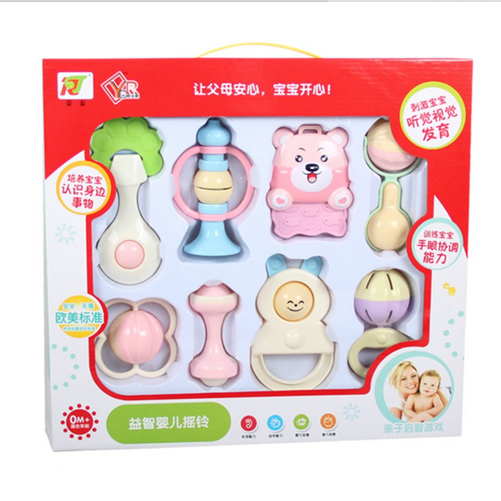 atickbase 2017新しいBaby Rattle Rattle Rattleギフトセットおもちゃ幼児   B073Y8LH7Y