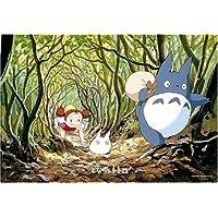 Studio Ghibli My Neighbor Totoro 300 Pieces Jigsaw Puzzle (Finished Size 15 x 10)