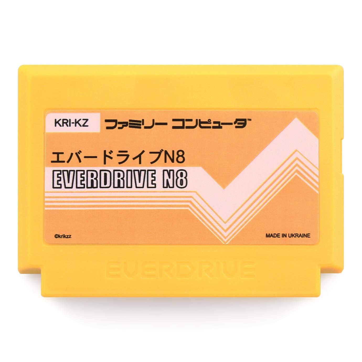 EverDrive N8 Famicom