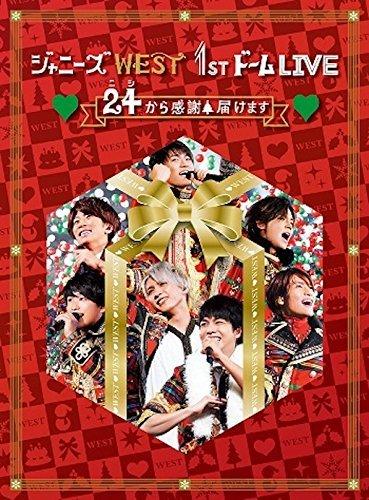 ジャニーズWEST 1stドーム LIVE 1stドーム 24(ニシ)から感謝 [DVD] 届けます(初回限定盤) ジャニーズWEST [DVD] B06Y5K2TQR, ベスト錦鯉:42ecd356 --- jpworks.be