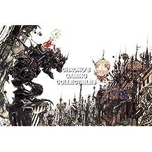 CGC Huge Poster - Final Fantasy VI Art PS1 PS2 PSP Nintendo SNES DS GBA - FVI001 (24 x 36 (61cm x 91.5cm)) by Final Fantasy