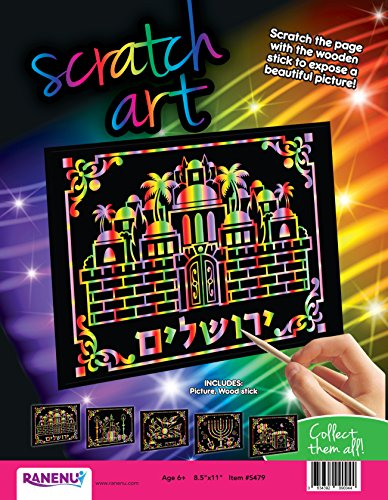 Fun and Exciting Scratch Art Yerushalayim  Activity Set