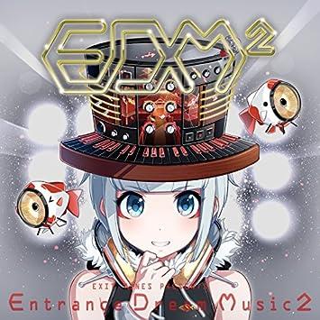amazon exit tunes presents entrance dream music 2 various