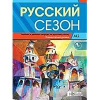 Russkiy Sezon A1.2+CD Rusça Ders ve Çalışma Kitabı