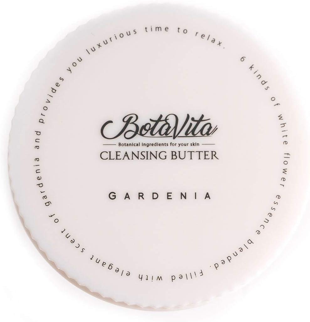 BotaVita クレンジングバター