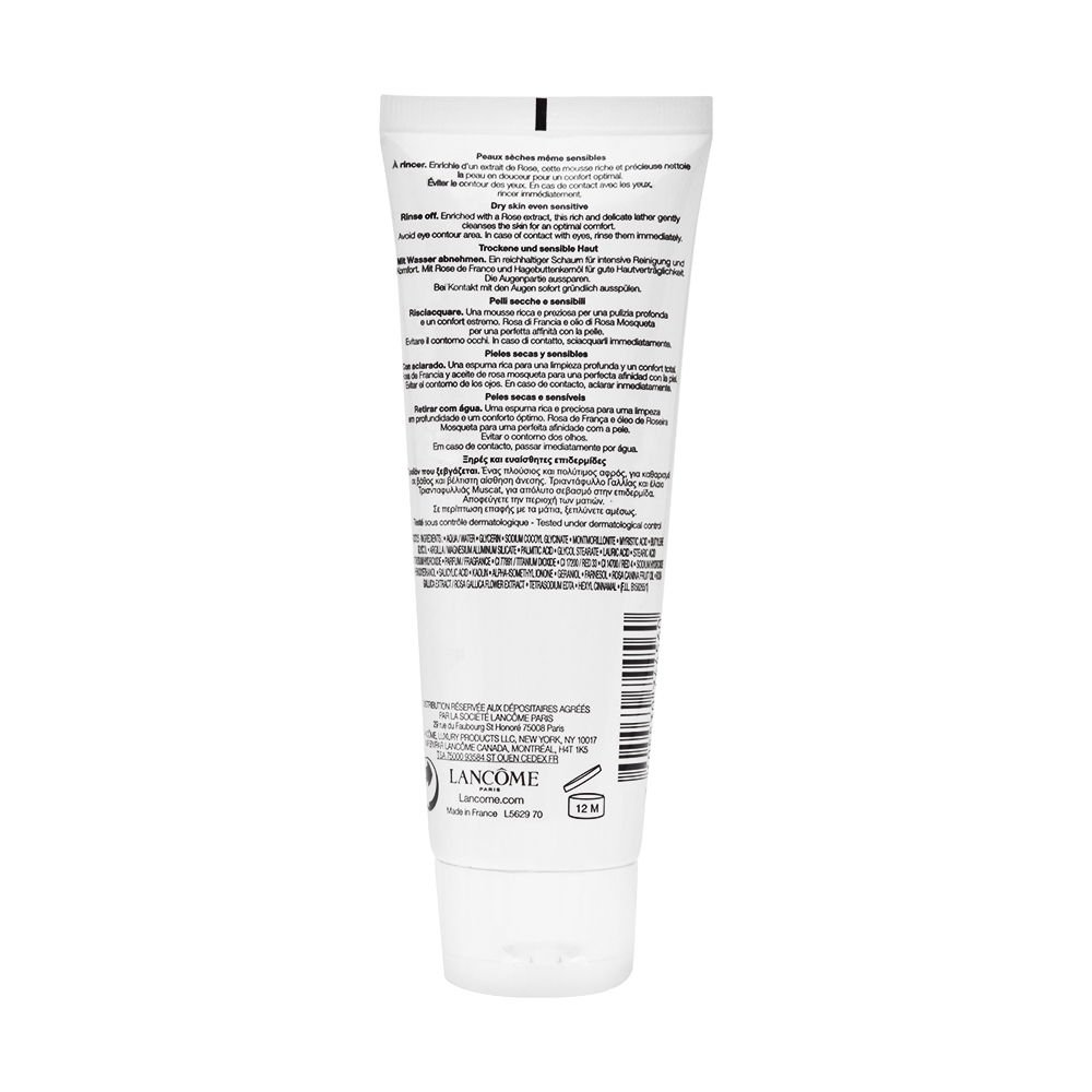 Amazon.com: Crème Mousse Confort reconfortante limpiador ...