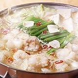 博多 若杉 もつ鍋セット 牛もつ鍋 もつ鍋 お取り寄せ 塩とんこつ味 (2~3人前)