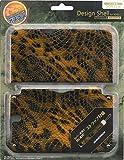 GAMETECH 3DS XL Hard Cover -Crocodile skin pattern- Brown