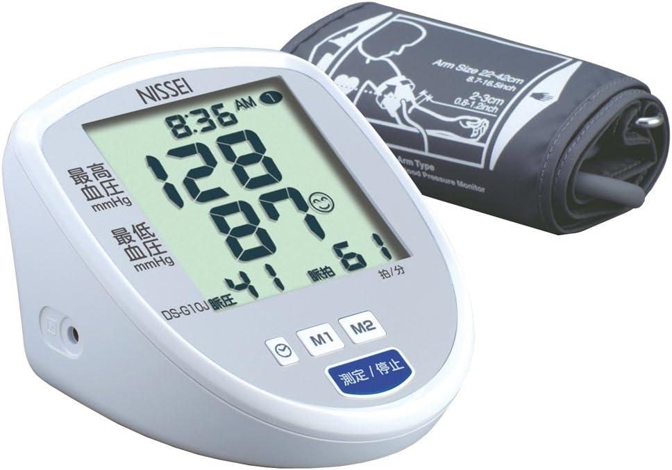 オムロンの血圧計がもらえる!ふるさと納税おすすめ4サイトを紹介のサムネイル画像