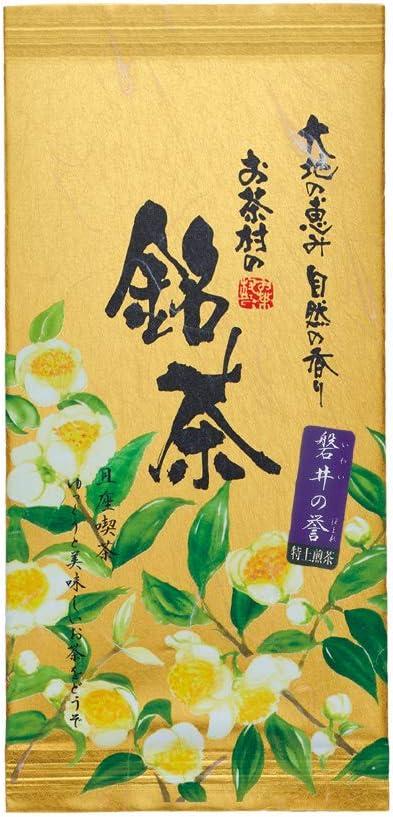 お茶村 特上煎茶 磐井(いわい)の誉(100g)九州産(八女産)茶葉のみ使用