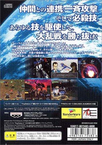 Real Robot Regiment [Japan Import]