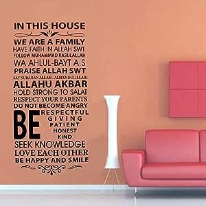 Muslimische Regeln