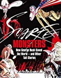 Monsters by Gerald Scarfe (2008-09-18)