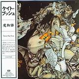 Never for Ever (Japanese Mini-Vinyl CD) by Kate Bush