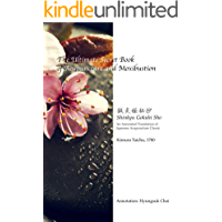 The Ultimate Secret Book of Acupuncture and Moxibustion: An Annotated Translation of Japanese Acupuncture Classic