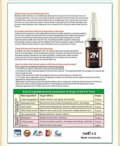 Professional Face Lift Slimming Powerful Firming V-line Essential Oil Firm Skin by 2N (Image #5)