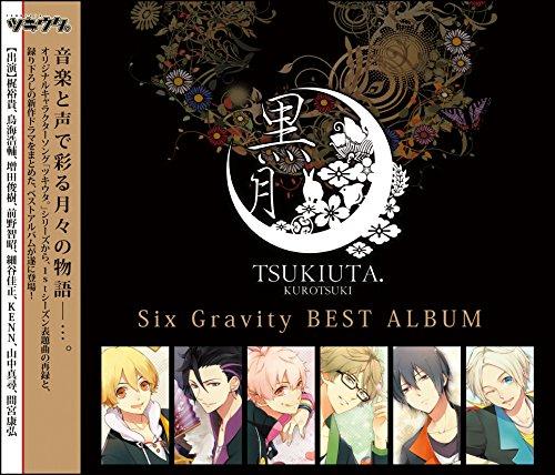TSUKI UTA SERIES SIX GRAVITY BEST ALBUM -KUROTSUKI-