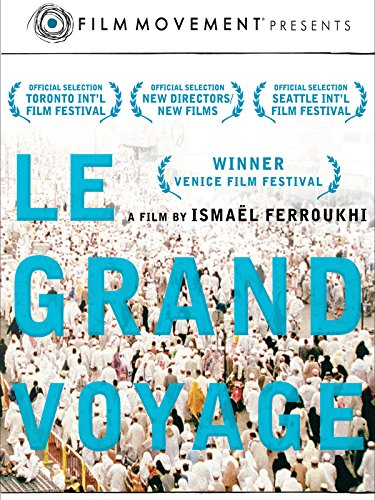 Le Grand Voyage (English Subtitled)