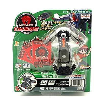 TURNING MECARD STRONGHORN Gray Transforming Robot Car Toy: Toys & Games