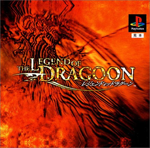Legend Of Dragoon Playstation - The Legend of Dragoon [Japan Import]