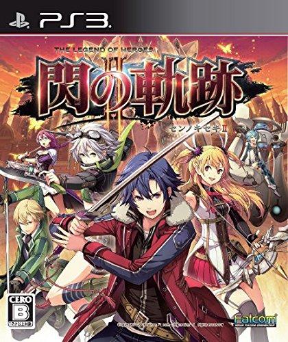 (The Legend of Heroes Sen No Kiseki 2 [Japan Import])