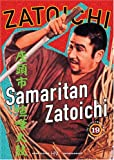 Zatoichi the Blind Swordsman, Vol. 19 - Samaritan Zatoichi