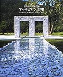 安田侃の芸術広場 アルテピアッツァ美唄